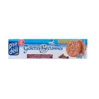 WIODĄCA MARKA Ciastka maślane z kawałkami czekolady 16 szt.