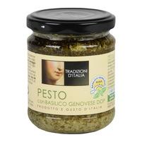 WIODĄCA MARKA Pesto z zielonych oliwek z bazylią Genovese