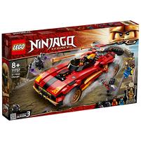LEGO Ninjago Ninjaścigacz X-1 71737 (8+)