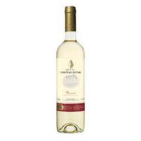 CHATEAU BOYAR Muscat Wino białe półsłodkie Bułgaria