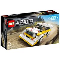 LEGO Speed Champions 1985 Audi Sport quattro S1 76897 (7+)
