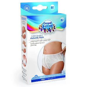 CANPOL BABIES Jednorazowe majtki poporodowe M-XL (3)